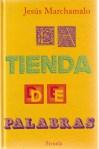 la-tienda-de-palabras-siruela-1999